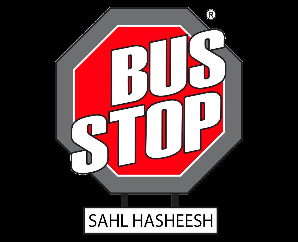 Bus Stop Sahl Hasheesh
